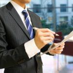 2022新卒 事業体験型インターンシップ開催決定