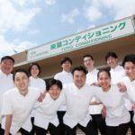 【就活】株式会社トップランナーの事業とは!?